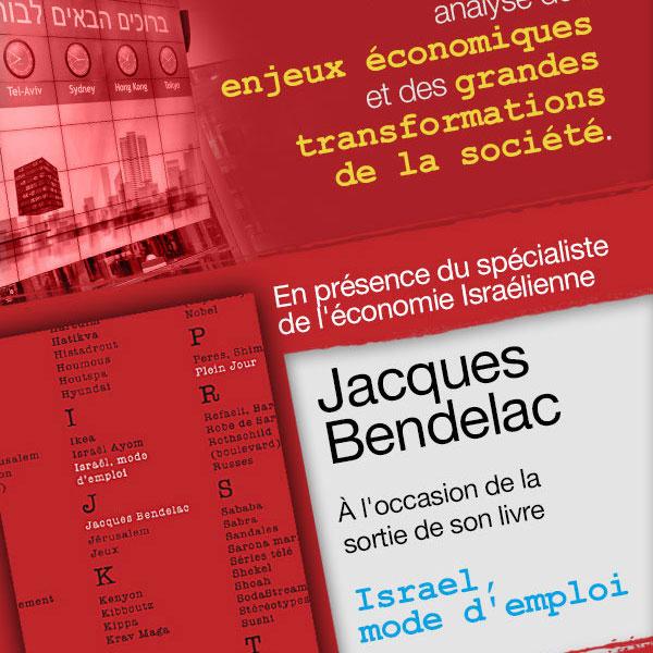 portfolio_Email_France_Bendelac