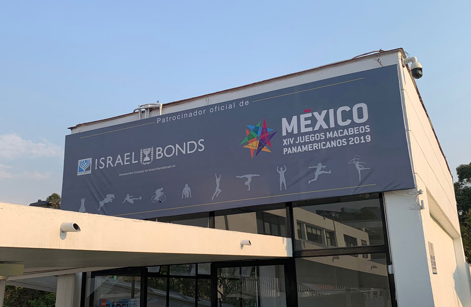 portfolio_banners_MexicoMaccabiExteroor